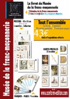 PROMO-pack-MUSEE-10x15-FM-3-etranger
